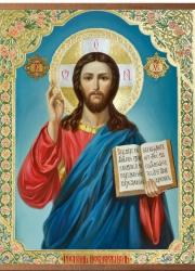 Господь-Вседержитель - греющая инфракрасная, настенная картина гибкая